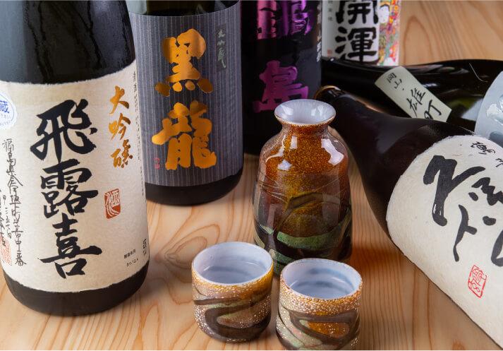 評価の高い日本酒銘柄と銘柄に詳しい店主が厳選した日本酒が揃う。